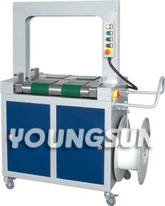 杭州自动打包机