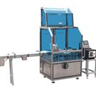 YCZ-100D 加大喷胶型自动装盒机