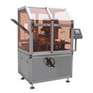 YCZ-125B 药板装盒机
