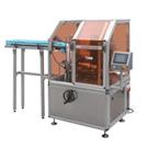 YCZ-125BII 带自动进盒型高速装盒机(板装)
