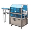 YCZ-125PII 高速瓶装盒机